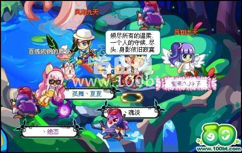 http://img2.a0bi.com/upload/ttq/1346050468182.jpg