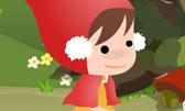 小红帽去外婆家