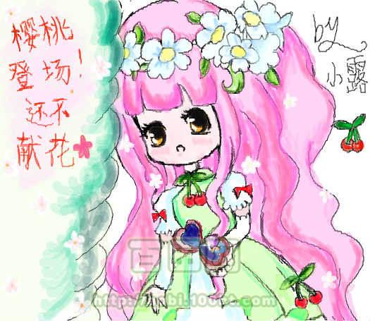 susan小露奥比岛板绘秀作品--樱桃套装