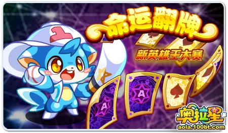 551144.com永利 18