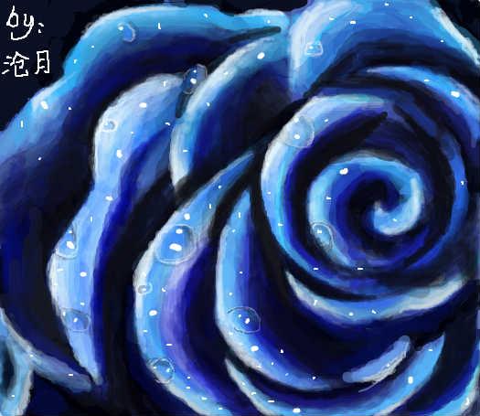 蓝色妖姬【画了好久】