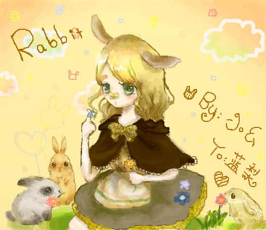 【兔子】提前森快