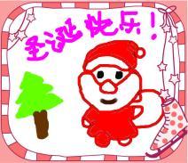 祝福奥比们圣诞快乐!