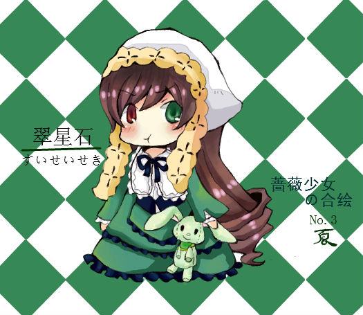 【蔷薇少女合绘】NO.3 翠星石