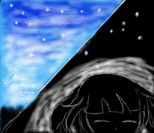 星空枫叶水彩画教程分享展示