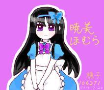 マギカ】女仆装-焰ほむほむ~
