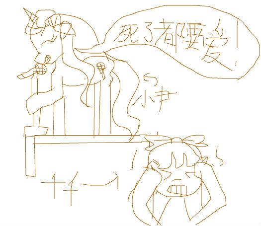【恶搞】小尹可爱标志的由来