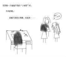 【版权桑梓海】(3)画面太美已无法直视
