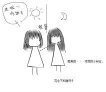 【桑梓海】天使无言系列图(3)2