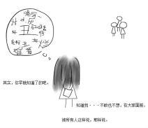 【桑梓海】5.2