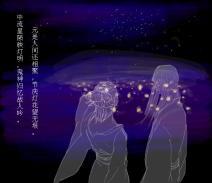 【中元节】故人·灯花·星雨