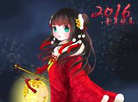 2016贺卡图