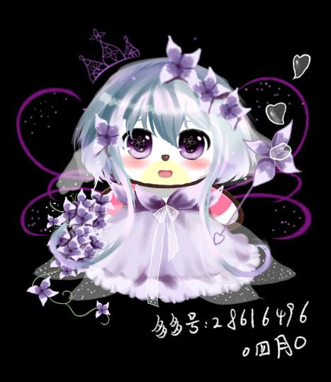 四月奥比岛板绘秀作品--紫夜丁香花婚纱