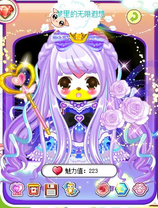 可爱动漫紫色萌女生