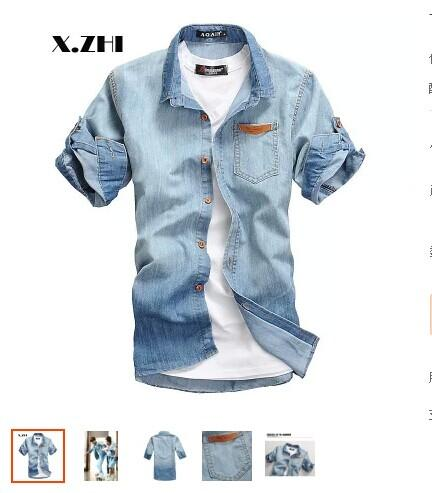 tf家族tfboys王俊凯同款衬衫