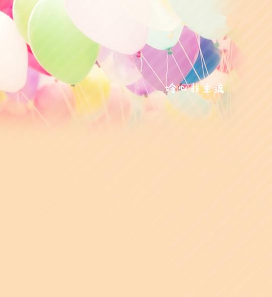 放飞梦想的气球杂志图片