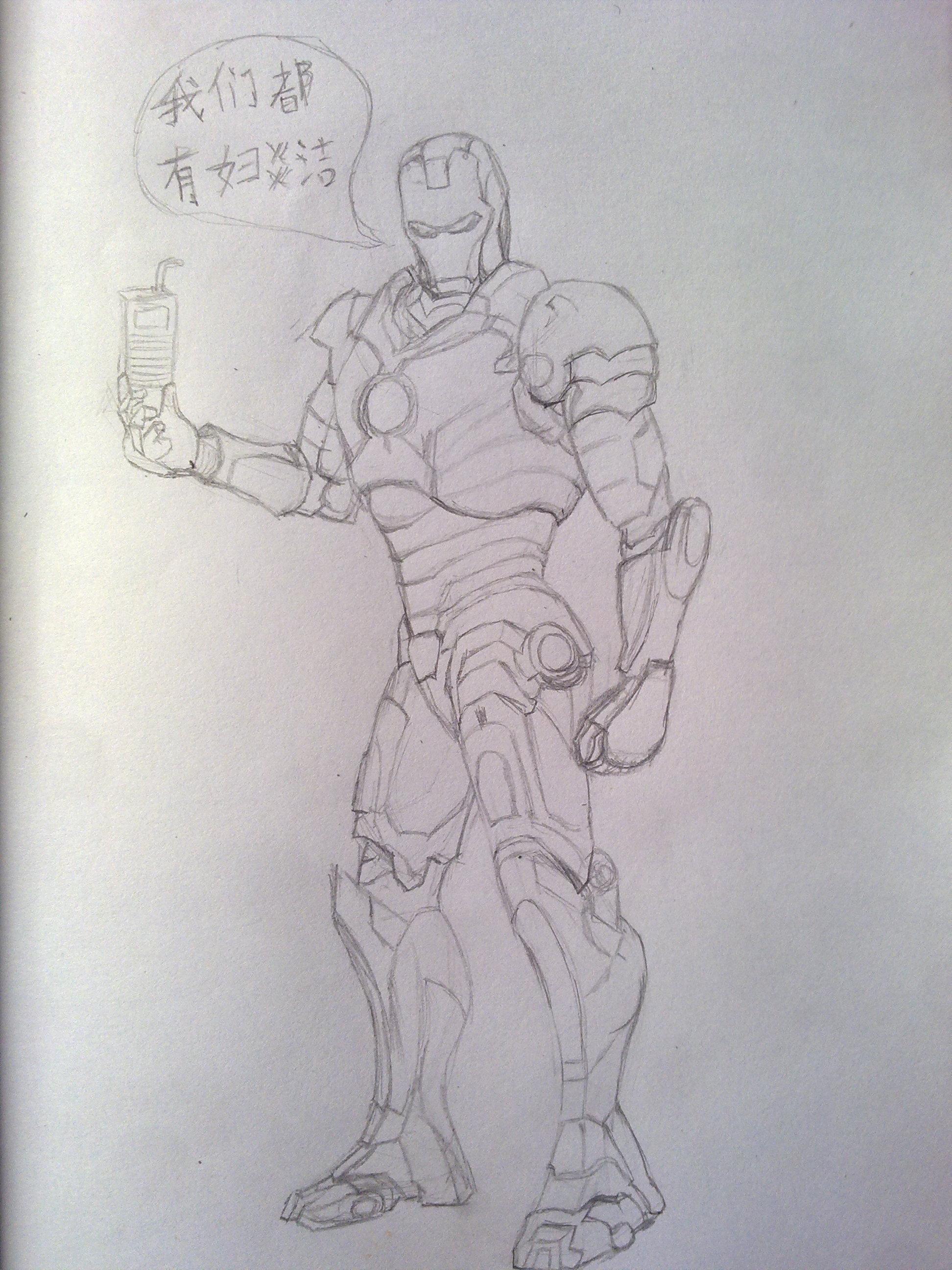 海贼王素描铅笔画(2); 原创作品:第一次尝试用彩色铅笔画的钢铁侠;