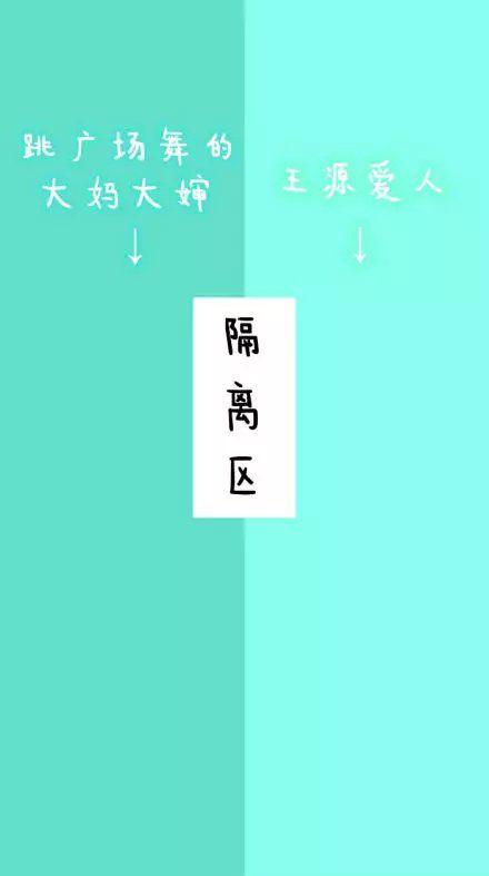 【执夙】隔离区壁纸:我有病别叫我停下来_百田素材圈