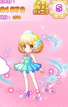 甜美草莓耳钉,天使爱心火柴棒,火柴天使爱心裙,西瓜冰棍,可爱公主表情