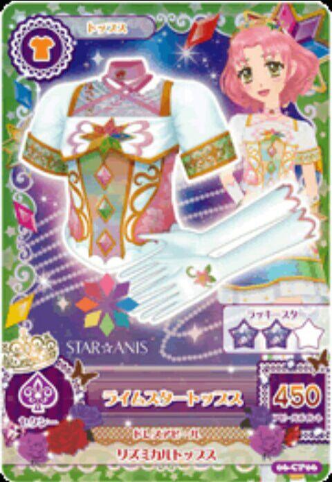 偶像活动wm稀有卡片 偶像活动wm稀有卡片 紫吹兰星座礼服卡片