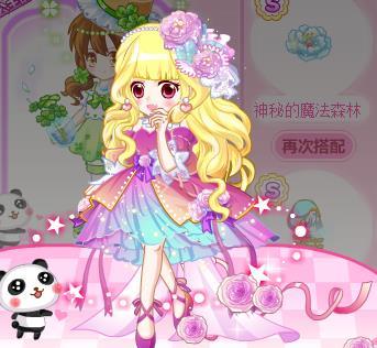 奥比岛公主奇缘巨蟹可爱娃娃发为什么童梦商店找不见?