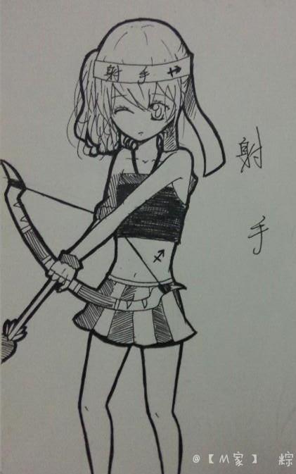 可爱萌萌的粽子的简笔画