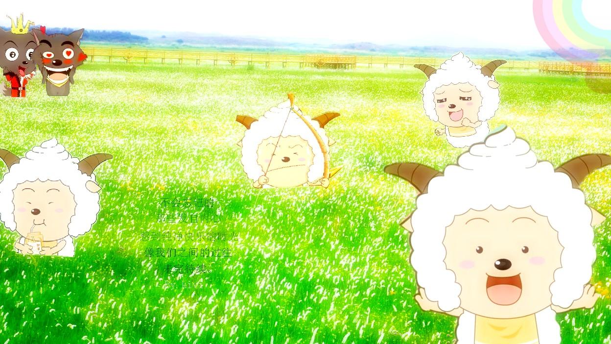 懒羊羊的可爱图片图片