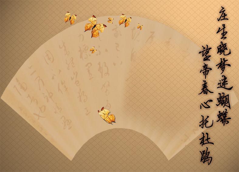 【苏微】ppt素材 中国风(图片 模板)打包放送