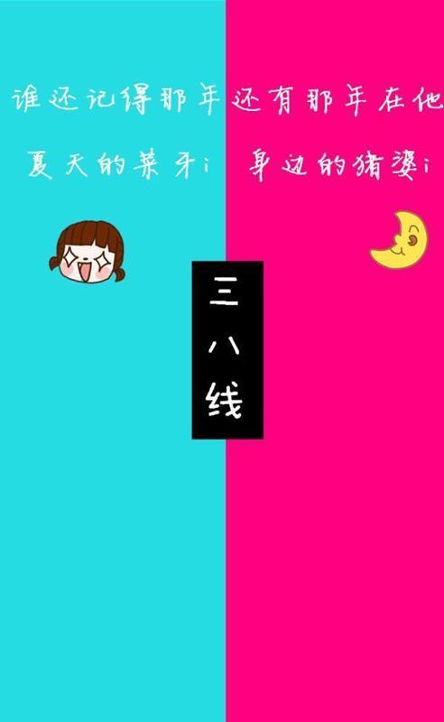 【瑾柒 】隔离区qq聊天背景大放送