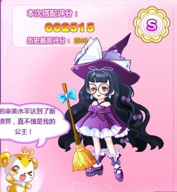 奥比岛公主奇缘宝石公主全s攻略(3)