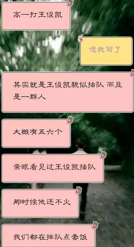 重庆八中王俊凯_王俊凯重庆八中宣传片_重庆八中王俊凯寝室_