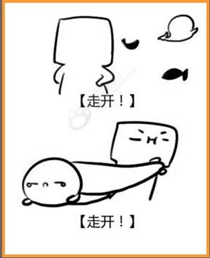 一个汤圆简笔画-敲碎你的膝盖,萌萌哒漫画