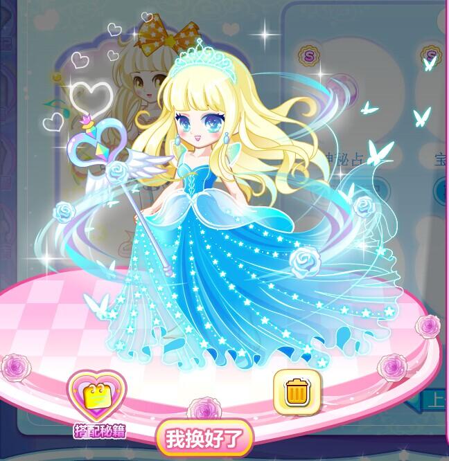 奥比岛公主奇缘之红宝石公主番外篇4