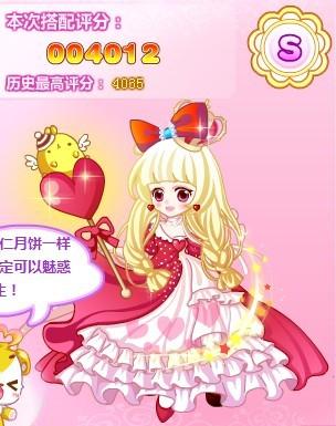 公主奇缘宝石公主番外3s级搭配