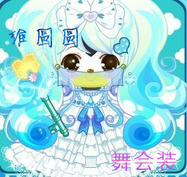 【原创】美女校花爱上善良丑男=w=
