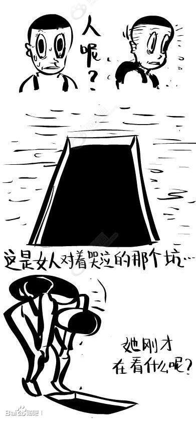 lv图案黑白素材