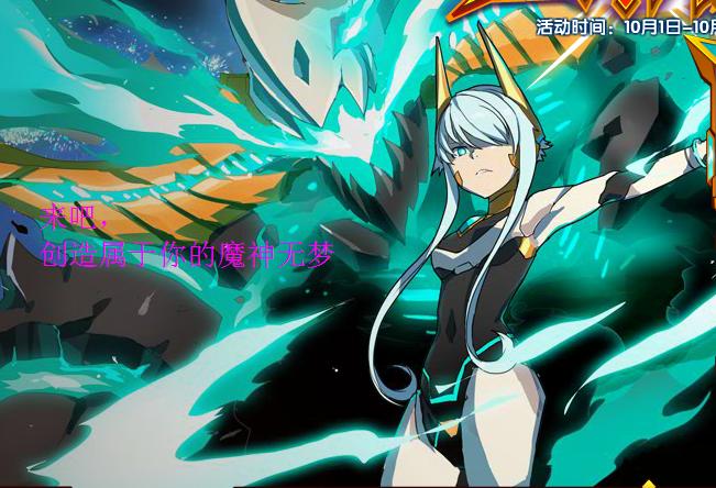 【咕咕】新魔兽设计大赛第一辑-魔神