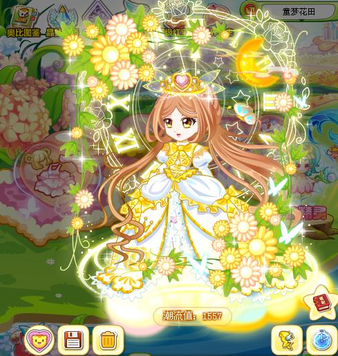 我可爱优雅的公主殿下