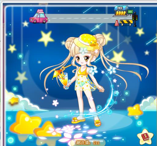 魔力时装女明星包包头搭配柠檬教你