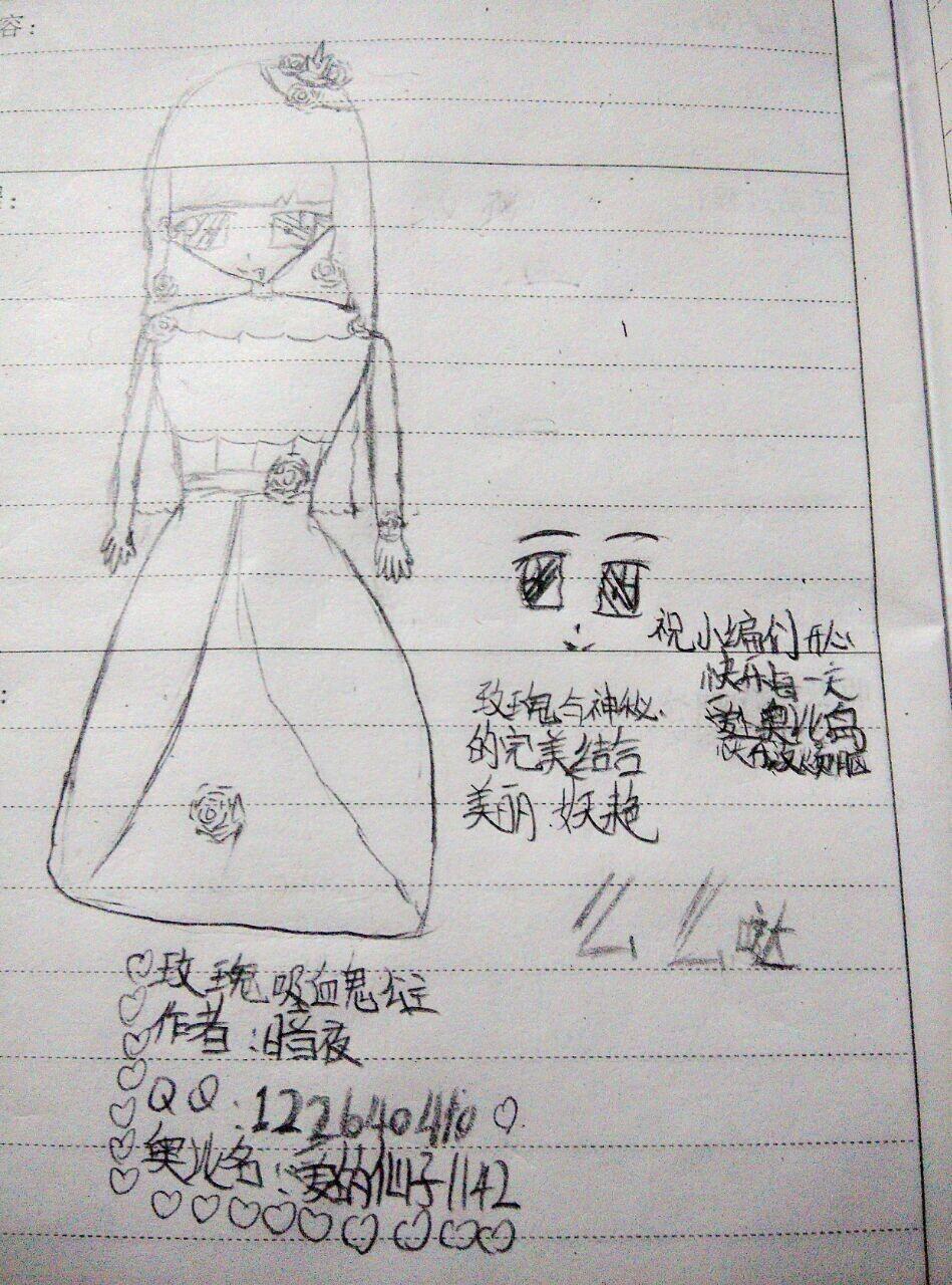 女生素描衣服设计图古代展示