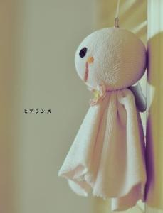 【天使】可爱滴晴天娃娃唯美图图≥ω≤图片