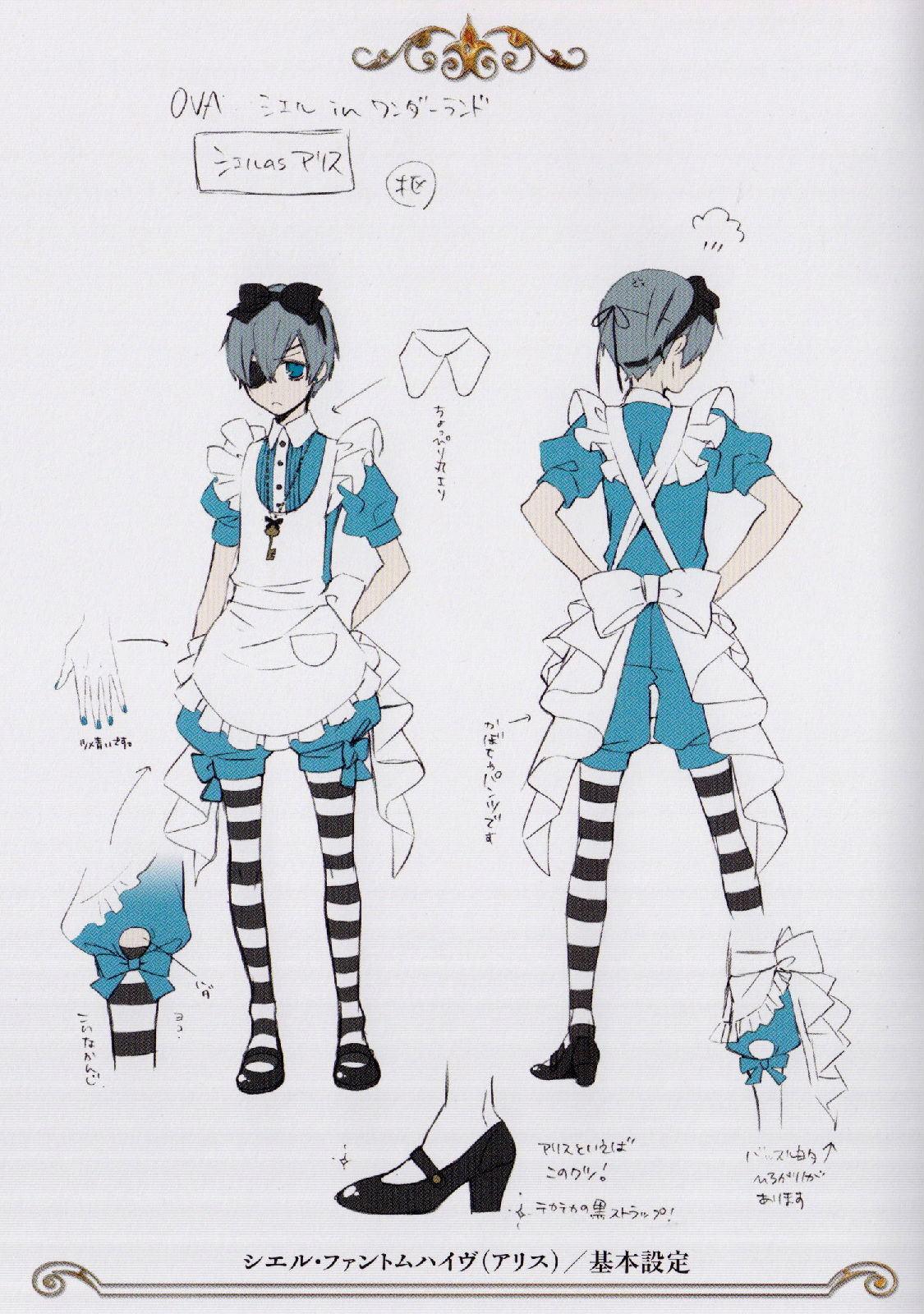 【千庭】夏尔服装设计图