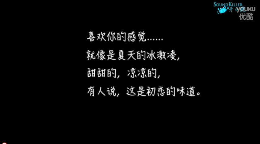 tfb^曦阳:吉他及她_tfboys圈