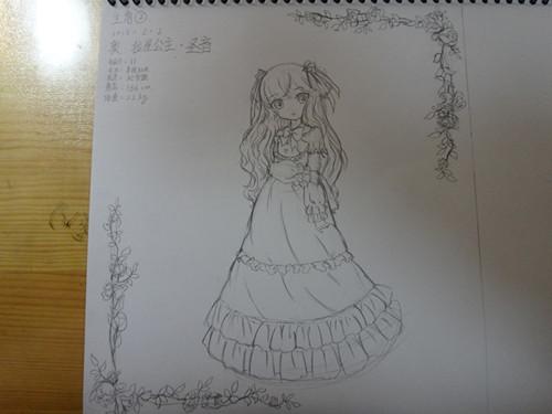 【创伤·残缺】手绘游戏角色