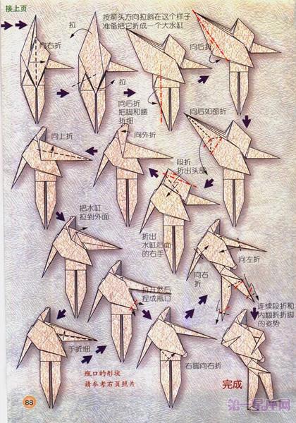 【微凉】十二星座折纸:教你折出12星座形状