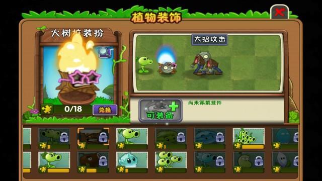 bug:蓝火火炬树桩喷紫火!