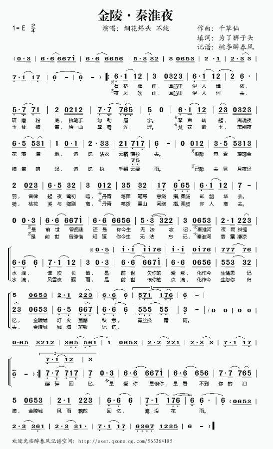 王二妮荞麦花简谱r