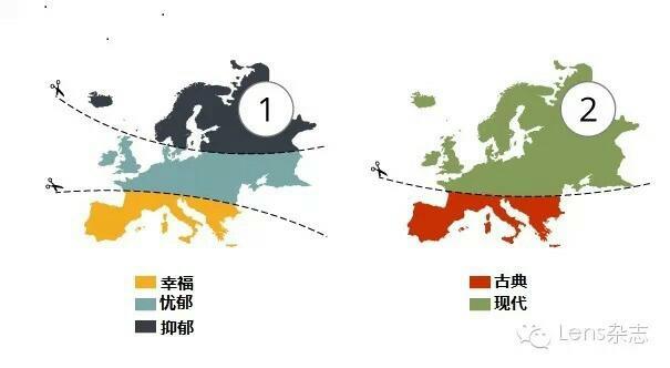 【转微信】世界偏见地图,没错就是分解区欠_百田黑塔