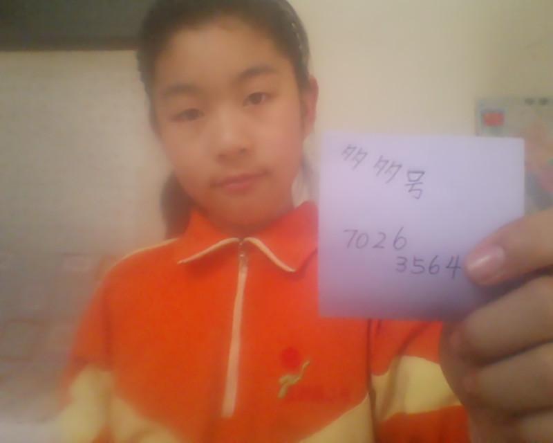 【馨儿】学校妹纸穿校服带狗爆照,求深交,求互小学小学国际广州图片