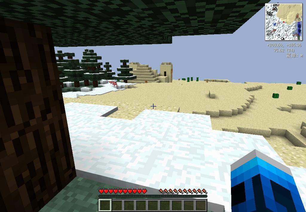Minecraft我的世界 鱼服 1 流浪生涯视频